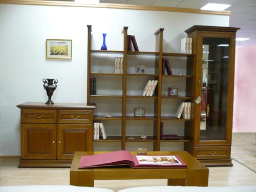 Библиотека Raweno, НОВ ДОМ - 10 % намаление